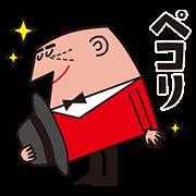 【無料スタンプ】◆限定◆アンクルトリス第2弾