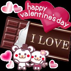 【LINEスタンプ】チョコくま☆バレンタインLOVEスペシャル