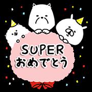 【無料スタンプ】お父さん&ギガちゃんSuperスタンプ