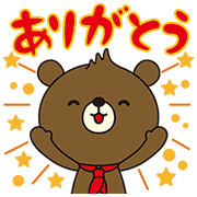 【無料スタンプ】関西電力(株)「はぴ太」スタンプ