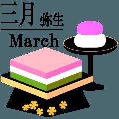 【LINEスタンプ】3月の風物■ひな祭り・ホワイトデー・卒業