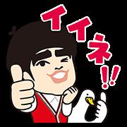 【無料スタンプ】加藤諒×アフラックコラボスタンプ