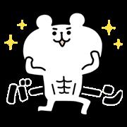 【無料スタンプ】ゆるくま×ライザップ