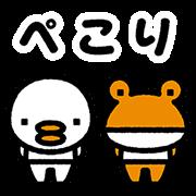【無料スタンプ】はじめまして!TORIとKAERUです!