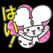 【無料スタンプ】マウスのチュ丸とモニャー春応援スタンプ♪