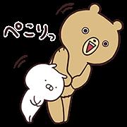 【無料スタンプ】うさまる×ユニクロ