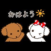 【無料スタンプ】ワンケルくん&ワンケル子ちゃん