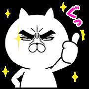 【無料スタンプ】キリン × 目ヂカラ☆にゃんこコラボスタンプ