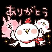 【無料スタンプ】ピスケ&うさぎ&ホンディー