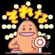 【無料スタンプ】あらびき星人ソップリン ぷりっかわスタンプ