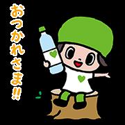 【無料スタンプ】グリーン ダ・カ・ラ