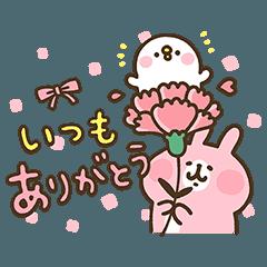 【LINEスタンプ】ママに伝える感謝の気持ち