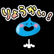 【無料スタンプ】カナヘイ×星のドラゴンクエスト