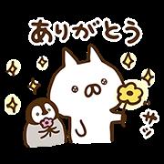 【無料スタンプ】ねこぺん日和×P&Gマイレピ