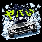【無料スタンプ】映画『ワイルド・スピード』最新作スタンプ