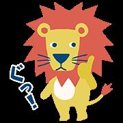 【無料スタンプ】futafutaフレンズ