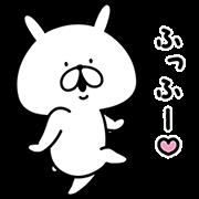 【無料スタンプ】シャンブル×ゆるうさぎ