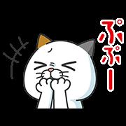 【無料スタンプ】タマ川ヨシ子(猫)全世界待望の第12弾