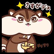 【無料スタンプ】あいづちちょリス