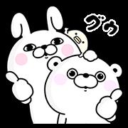 【無料スタンプ】うさぎ&くま100%×サントリー