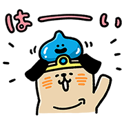 【無料スタンプ】アマゾンポチ×ドラクエXI×カナヘイ
