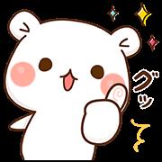 【無料スタンプ】【第6弾】ゲスくま×レオパリスくん