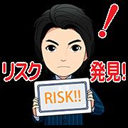 【無料スタンプ】しゃべる!藤原竜也×Skyスタンプ