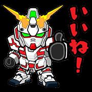 【無料スタンプ】LINE:ガンダム ウォーズ