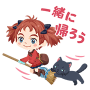 【無料スタンプ】LINE プレイ×メアリと魔女の花