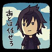 【無料スタンプ】ファイナルファンタジーXV