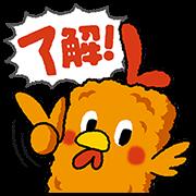 【無料スタンプ】エルチキンちゃん登場記念スタンプ
