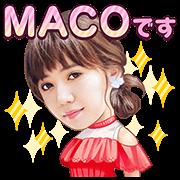 【無料スタンプ】MACO 購入者限定スタンプ特典