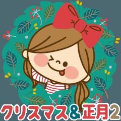 かわいい主婦の1日【クリスマス&正月編2】