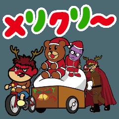 鷹の爪団 クリスマス・冬スタンプ
