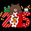 【無料スタンプ】LINEサンタからメリークリスマス