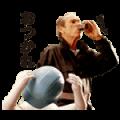 【無料スタンプ】boSS 宇宙人ジョーンズスタンプ