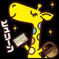 【無料スタンプ】nanaco