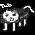 【無料スタンプ】ゾゾタウン箱猫マックス