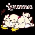 【無料スタンプ】キラキラHOUSE 管理人さんスタンプ