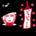 【無料スタンプ】ルミネのルミ姉×Suicaのペンギン