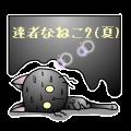 【LINEスタンプ】達者なねこ2(夏)