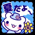 【LINEスタンプ】夏だよ!!暑いねぇ~くまちゃん