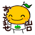 【LINEスタンプ】夏みかんちゃんの山口弁