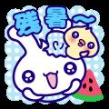 【LINEスタンプ】残暑~!まだまだ暑いねぇ~ うさぎねこくま