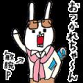 【無料スタンプ】使える!「ウサギのウー」業界人スタンプ