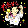 【LINEスタンプ】輝け!柔道少年