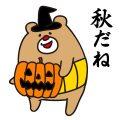 【LINEスタンプ】秋だ!俺、マサオ