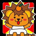 【LINEスタンプ】こらいおん2★秋冬イベント