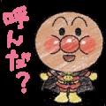 【LINEスタンプ】かわいい!ぷちアンパンマンクレヨンタッチ