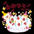 【LINEスタンプ】☆PEB☆お祝いしようスタンプ!